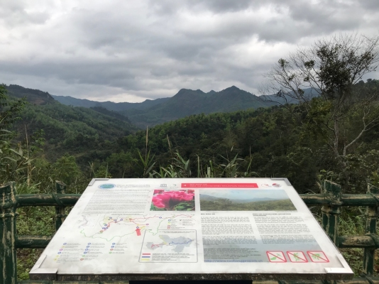 MAO GA (COCKCOMB) MOUNTAIN PANORAMA