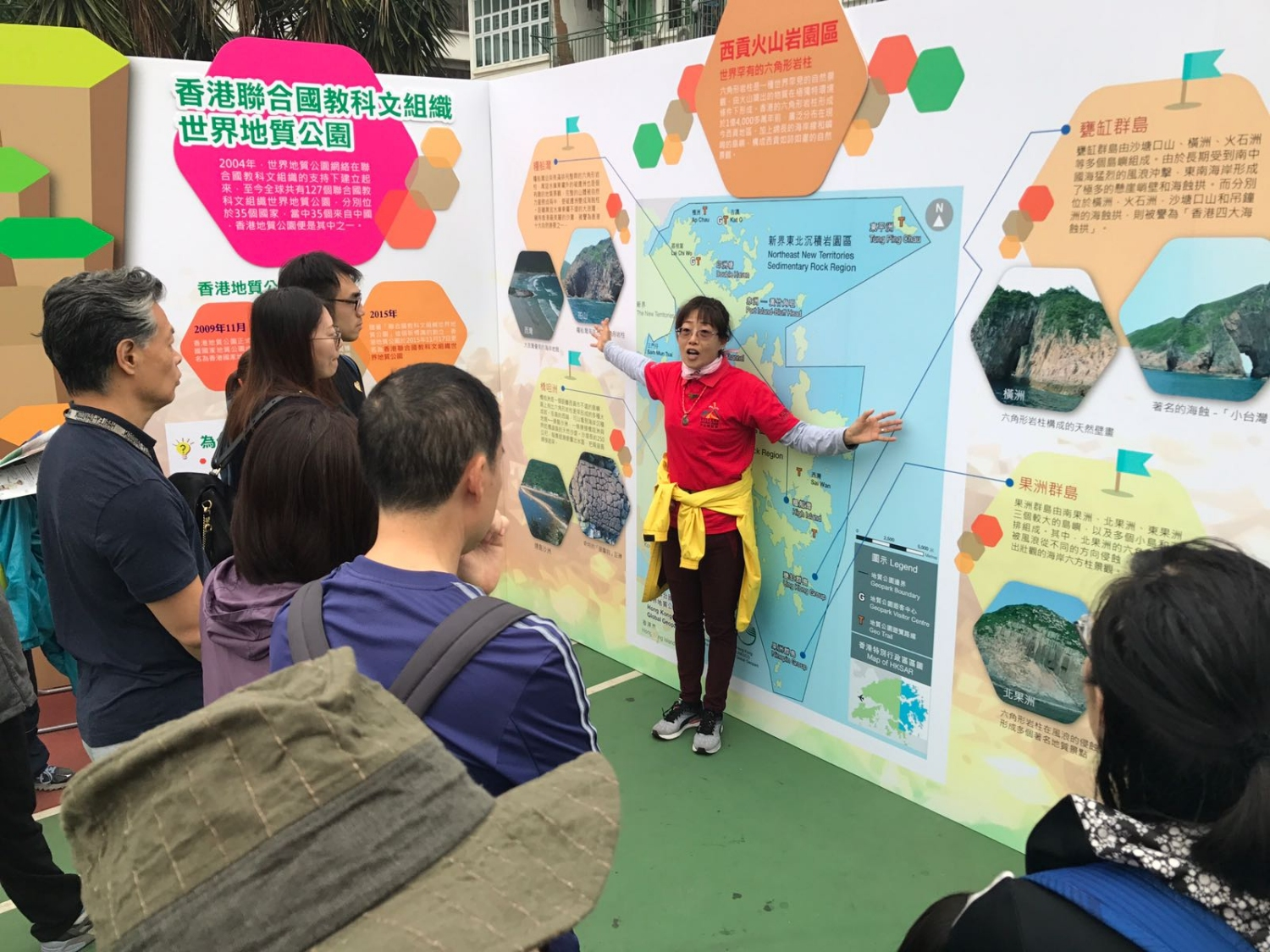 Promotion of UNESCO Global Geopark branding by Geopark Communities: Sai Kung Carnival 3-3