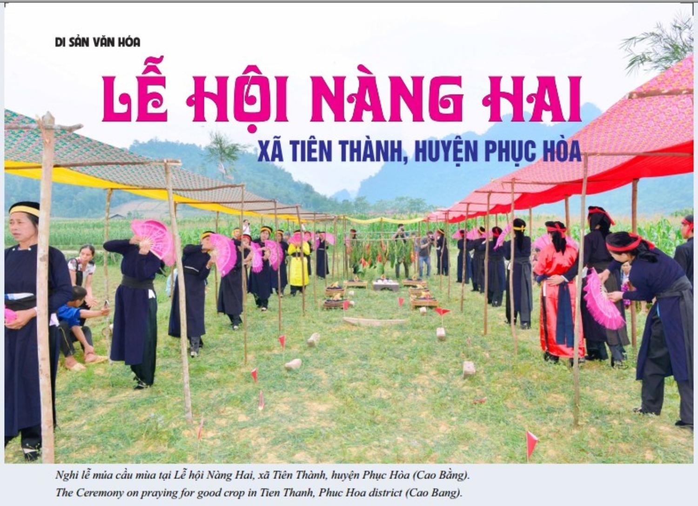 Nang Hai Festival